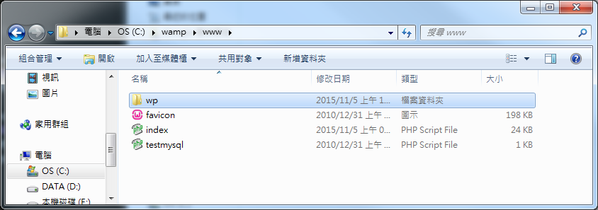 2015-11-05_1000