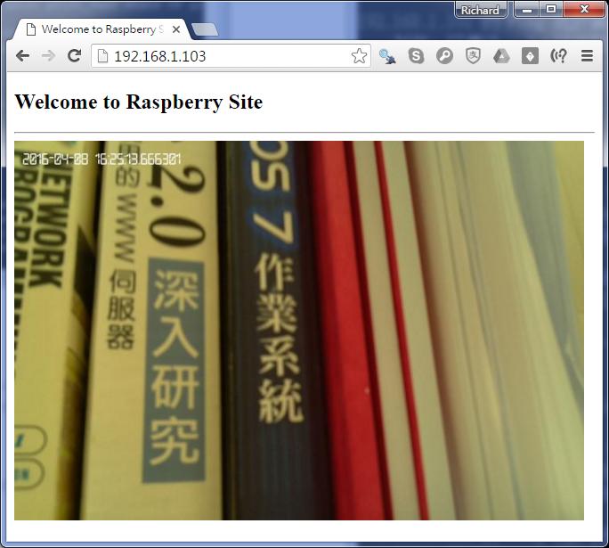 建立Raspberry監看畫面網站的簡單方法