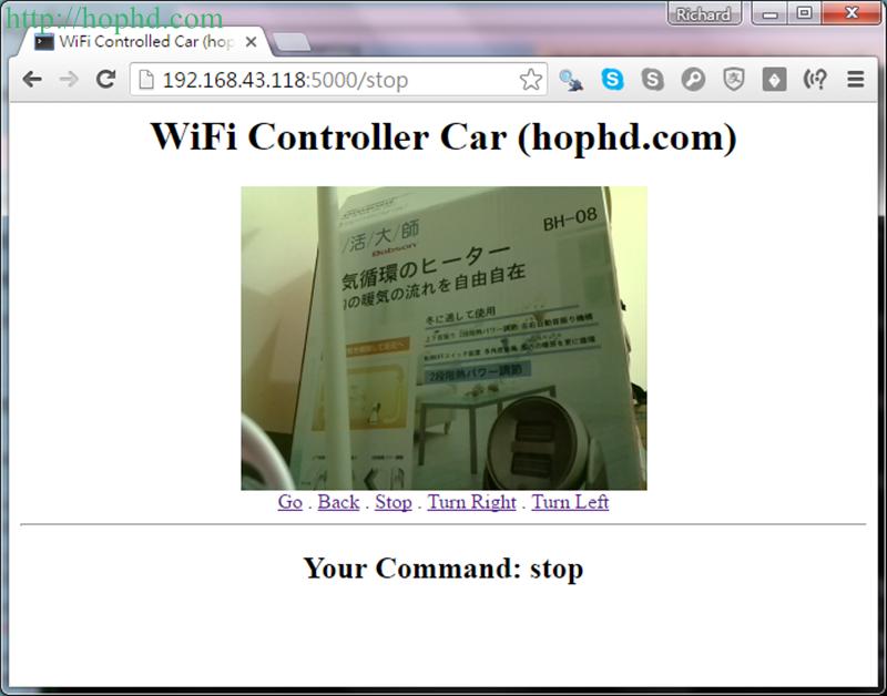 Raspberry Pi樹莓派遙控車–網頁介面篇