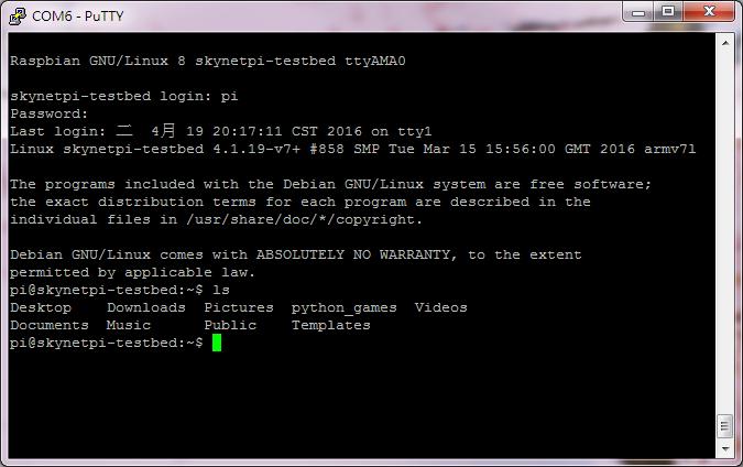 樹莓派Raspberry Pi 3串列埠登入系統